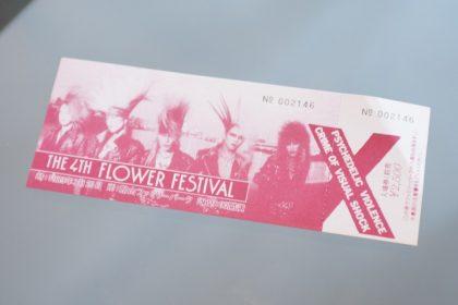 X Japan がメジャーデビュー以前のコンサートチケット