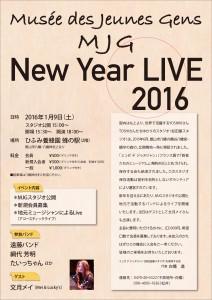 MJG-New-Year-LIVE2016